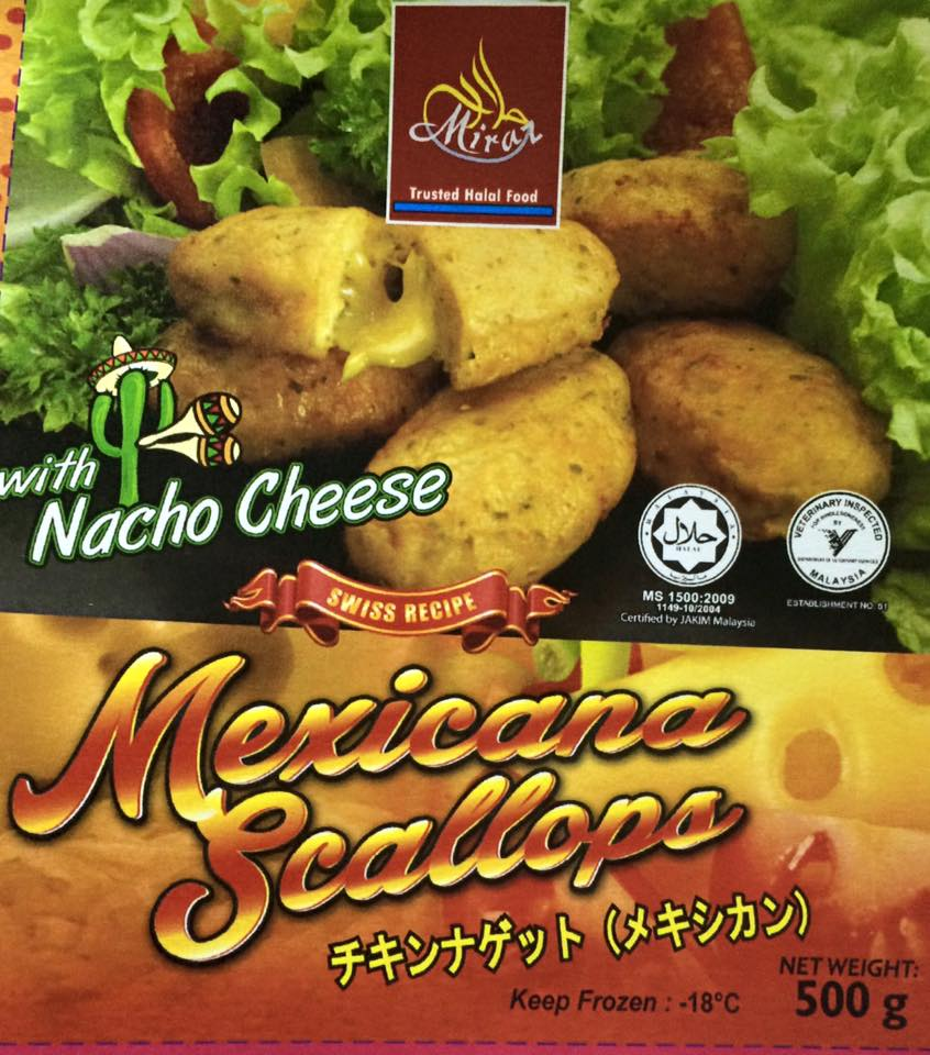 MEXICANA SCALLOPS - ¥680 : Asian Spice Market!, Spice up your life